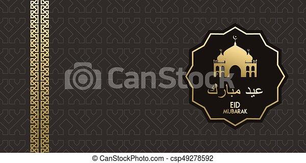 Eid Mubarak Greeting Card For Arabic Islam Holiday   Csp49278592