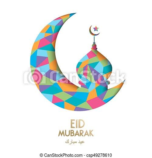 Eid mubarak greeting card for arabic islam holiday eid mubarak eid mubarak greeting card for arabic islam holiday csp49278610 m4hsunfo