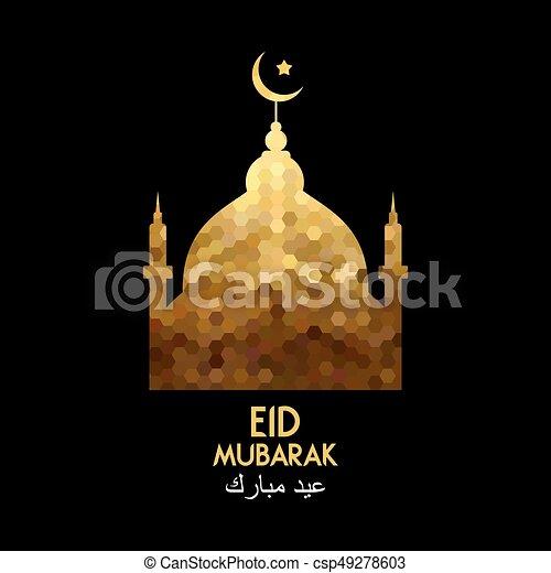 Eid mubarak greeting card for arabic islam holiday eid mubarak eid mubarak greeting card for arabic islam holiday csp49278603 m4hsunfo
