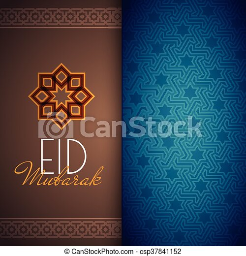 Eid Mubarak Greeting Card Or Background With Arabic Pattern Eid Mubarak Greeting Card Or Background With Star And Decorated Canstock