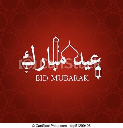 Eid Mubarak Greeting Card Vector Design Ramadan Islam Arabic Holiday Muslim Culture Eid Mubarak Canstock