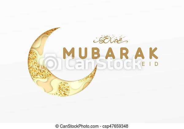 Eid mubarak greeting card with arabic calligraphy ramadan kareem eid mubarak greeting card with arabic calligraphy ramadan kareem islamic background half a month m4hsunfo