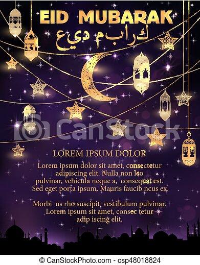 Eid mubarak greeting card with ramadan lantern eid mubarak greeting eid mubarak greeting card with ramadan lantern csp48018824 m4hsunfo