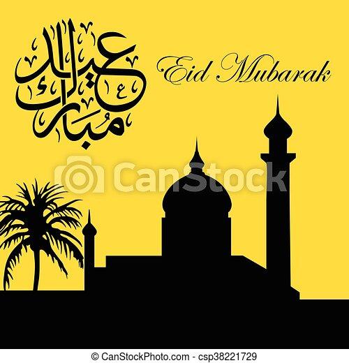 Happy eid mubarak greeting card vector eid mubarak csp38221729 m4hsunfo