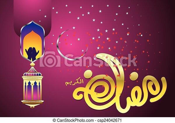 Eid Mubarak - csp24042671