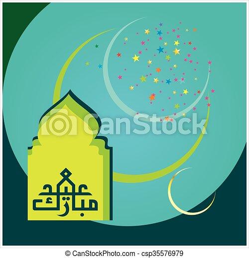 Eid Mubarak - csp35576979