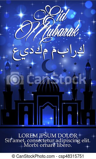 Eid mubarak muslim festival vector greeting card eid mubarak eid mubarak greeting card or poster with blue mosque twinkling star and crescent moon for arabic religious festival celebration m4hsunfo