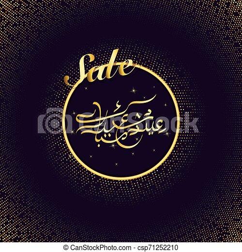 Eid Mubarak Sale With Arabic Calligraphy Vector Illustration Invitation Card Sale Card Banner Greeting