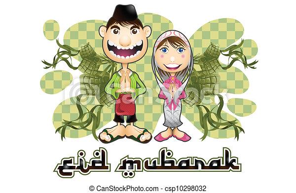 Eid mubarak - csp10298032