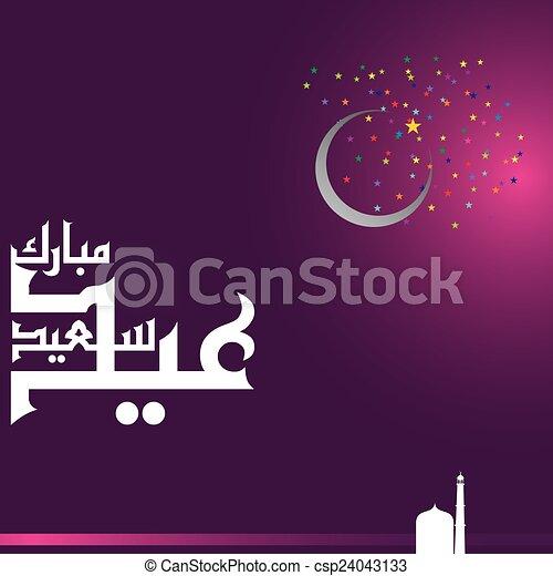 Eid Mubarak - csp24043133