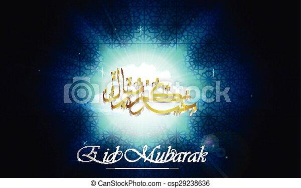 Eid Mubarak - csp29238636