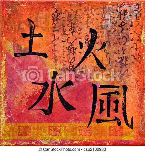 Elements Artwork Collage Painting With Chinese Symbols For Earth