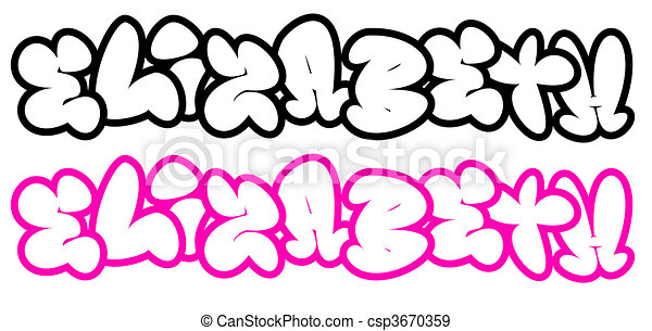 Images Of The Word Art In Bubble Letters