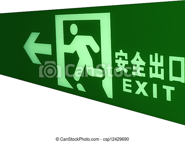 emergency exit sign shine bright green light - csp12429690