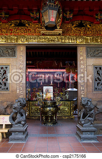 Entrance of Chinese temple in Ho Chi Minh City - csp2175166