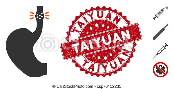 Esophageal Cancer Icon with Textured Taiyuan Seal - csp76152235