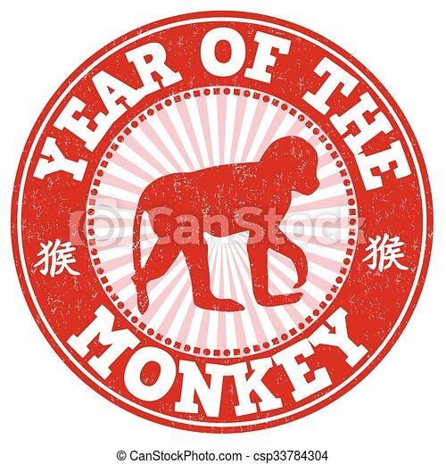 Estampado chino zodiaco - csp33784304