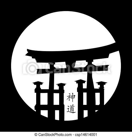 Estilo japonés - csp14614001