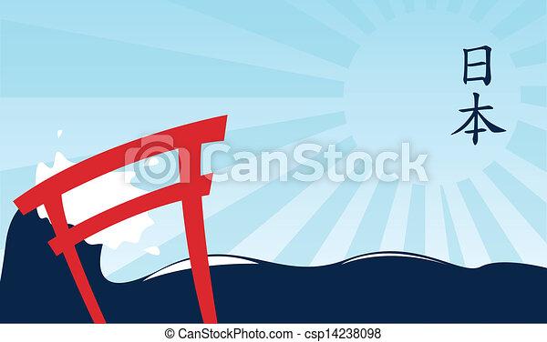 Estilo japonés - csp14238098