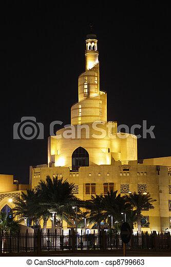Fanar - Islamic Cultural Center in Qatar, Doha - csp8799663