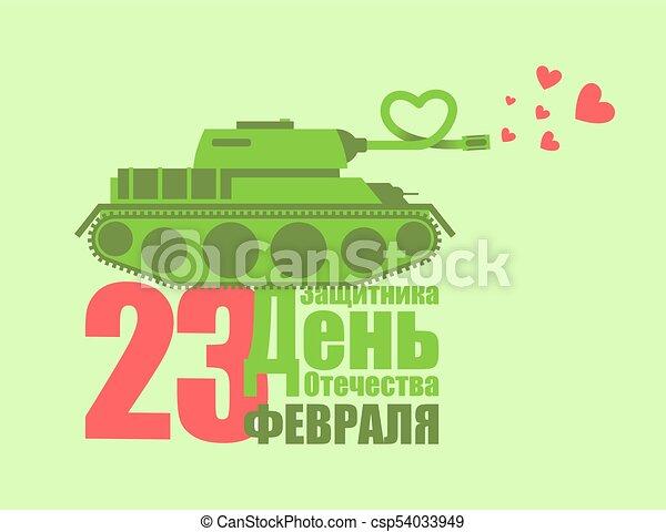 23 de febrero. Tanque amor latido del corazón. Vacaciones militares en Rusia. Traduciendo texto ruso: Defensor del Día de la Patria. - csp54033949