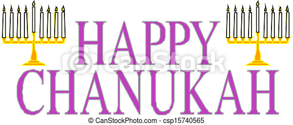 Feliz Hanukkah - csp15740565
