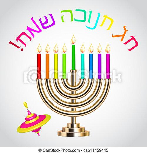 Feliz Hanukkah - csp11459445