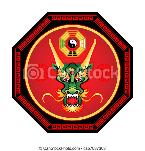 feng shui dragon octogram with bagua yin yang isolated vectors rh canstockphoto com Cool Yin Yang Yin Yang Symbol Designs