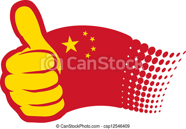 flag., εκδήλωση , πάνω , χέρι , κίνα , αντίστοιχος δάκτυλος ζώου  - csp12546409
