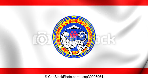 Flag of Almaty, Kazakhstan. - csp30098964