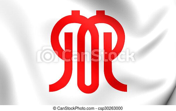 Flag of Kanagawa Prefecture, Japan. - csp30263000