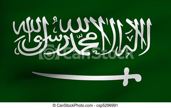 Flag of Saudi Arabia - csp5296991