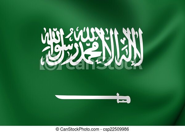 Flag of Saudi Arabia - csp22509986