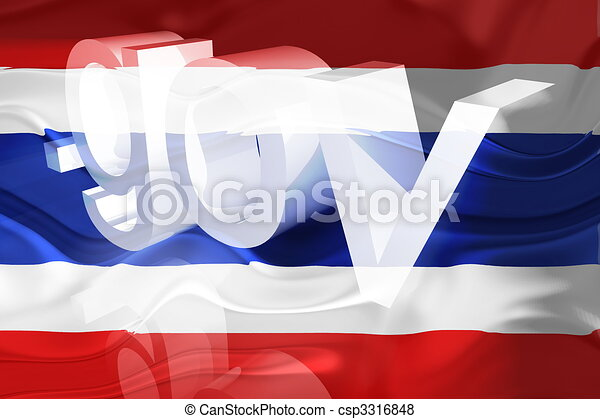 Flag of Thailand wavy government - csp3316848