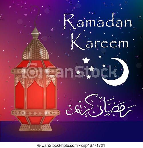 Tarjeta De Felicitación Ramadan Kareem Con Linternas