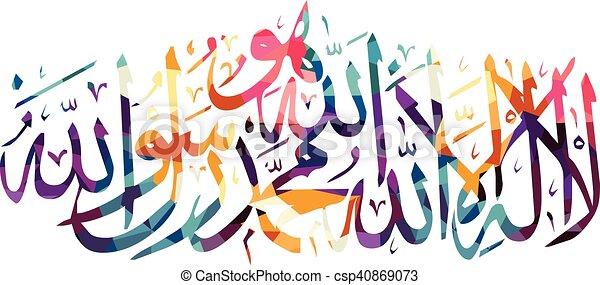 Allah En Arabe foi, allah, tout-puissant, dieu, musulman, -, la plupart, thème