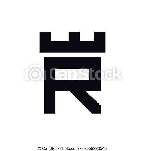 Fortress Castle Initial R Logo Template Vector