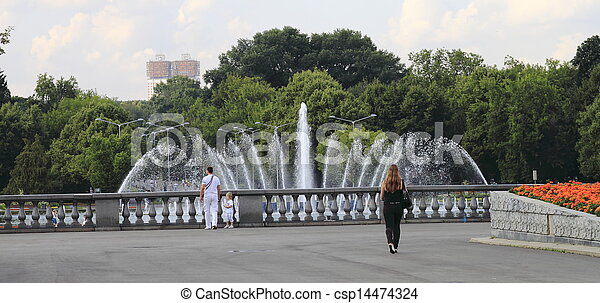 fountain in the Park - csp14474324