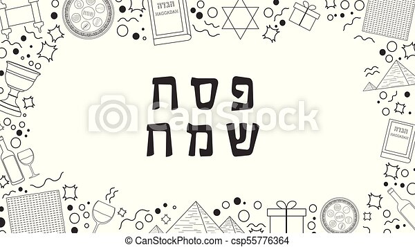 Frame with Passover holiday flat design black thin line icons with text in  hebrew