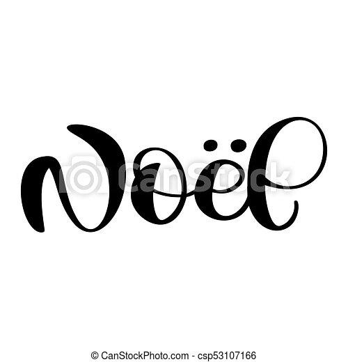 French merry christmas joyeux noel premium luxury background for french merry christmas joyeux noel premium luxury background for holiday greeting card fun brush ink typography for photo overlays t shirt print flyer m4hsunfo