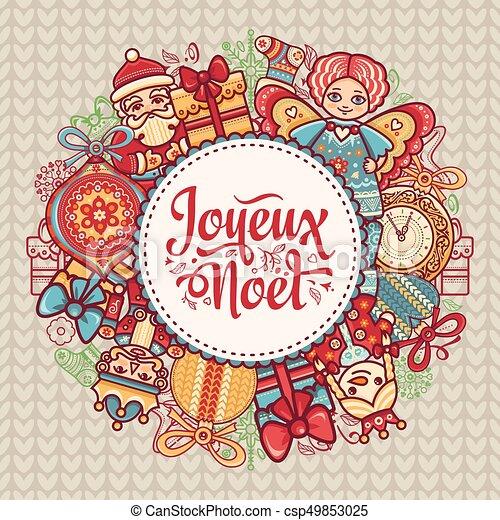 Noel Christmas.French Merry Christmas Joyeux Noel Christmas Card