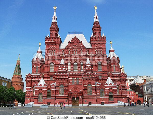 fyrkant, museum, berömd, historisk, moskva, röd - csp6124956