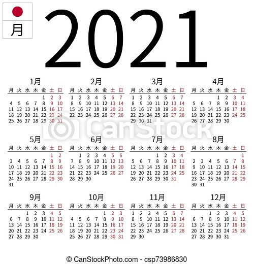Giapponese, calendario, 2021, lunedì. Language., holidays