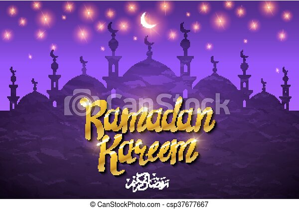 Glowing mosque moon and star on a purple background clip art glowing mosque moon and star on a purple background ramadan kareem vector illustration voltagebd Gallery