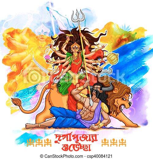Goddess durga in subho bijoya happy dussehra background goddess durga in subho bijoya happy dussehra background csp40084121 m4hsunfo