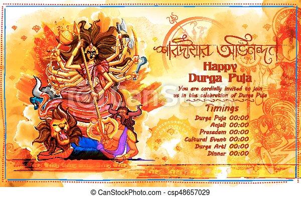 Greeting background with bengali text subho nababarsher abhinandan