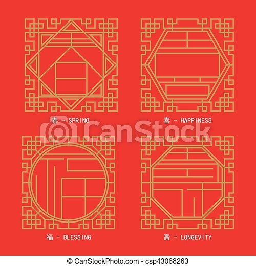 Golden chinese traditional window frame style blessing word.