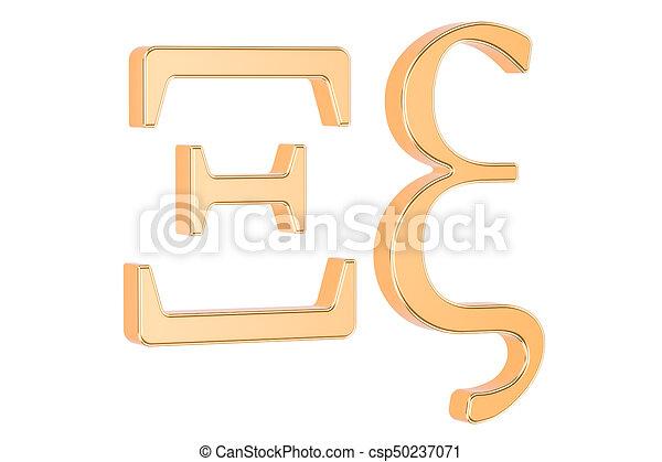 Greek Letter Xi