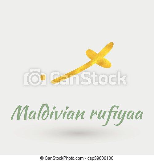Golden Symbol Of Maldivian Rufiyaa Symbol Of The Maldivian Rufiyaa