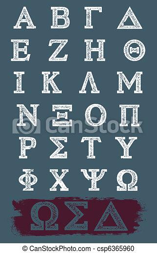 greco, vettore, grunge, alfabeto - csp6365960